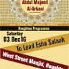 Shiekh Abdul Majeed Al-Arkani performing Esha salaah at the Masjid on 3rd December 2016.