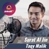 Surat Al  Jin - Taqy Malik