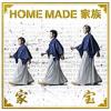 Home Made Kazoku Thank You Mp3