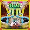 Ritviz - YUV (Angia Remix) [CLICK BUY TO DOWNLOAD] mp3