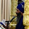 01 - Chaupai Sahib Jaap - Bhai Hardeep Singh Khalsa