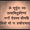 Gayatri Mantra Audio mp3 (108 Times) - गायत्री मंत्र