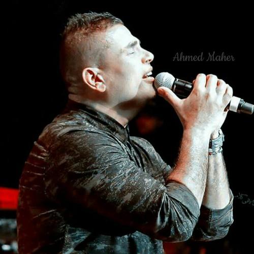 عمرو دياب - كان باين من سلامها - توزرع جديد - لايف - حفله