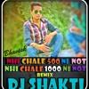 NHI CHALE 500 NI NOT NHI CHALE 1000 NI NOT (REMIX DJ SHAKTI MIX BHAVESH) DEMO