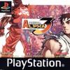 Street Fighter Alpha 3 - Seek no Escape Remix