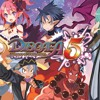 Disgaea 5- Bloody Brass Band