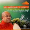 02 - Dhamma Talk In Perth - 2