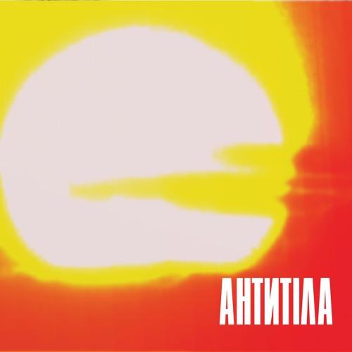 Антитіла - Сонце