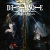 Death Note- Alumina 'Tv Size'