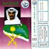 Download رابح صقر   سعودي أنا سعودي   البوم قالها عبدالعزيز 1991 Mp3