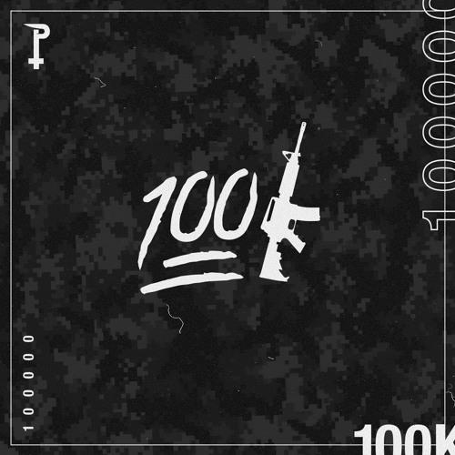 100K #THEFTARMY MIX