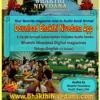 Introducing Bhakthi Nivedana