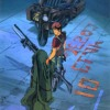 Armor Hunter Mellowlink - Vanity