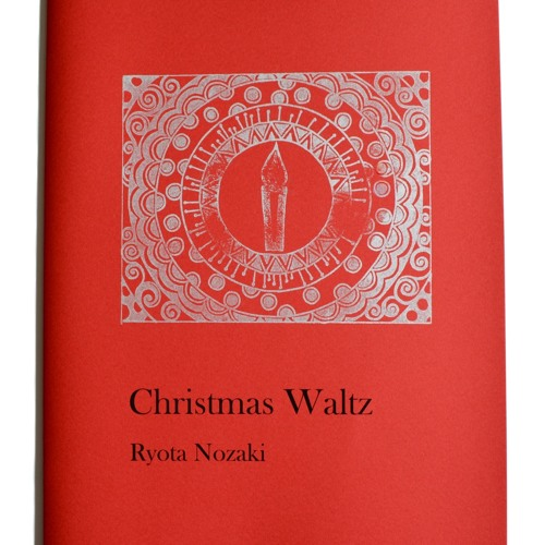 Christmas waltz for Violin and Piano