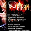 Jile Jara DJ Kiran