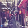 Art Gallery 05 With Guest Mix by Bring Bliss