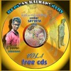 05-ellindu choodara (roadshow mix) dj pavan 9059363600