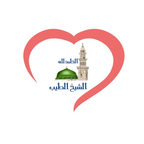 الرقية الشرعية 2 بصوت عبدالله كامل Mp3