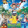 Pokémon Sun and Moon Opening 2