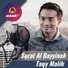 Surat Al Bayyinah - Taqy Malik