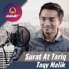 Surat At Tariq - Taqy Malik