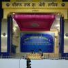 December 8, 2016 - Manji Sahib Hukamnama Katha