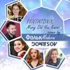 (Unknown Size) Download Lagu DONTSOV & ФолькMODERN - Діво Маріє (Pentatonix - Mary Did You Know) Mp3 Gratis