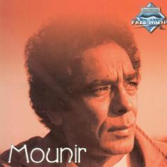 Mohamed Mounir - Fe Dayret El Rehla   محمد منير- فى دايره الرحله