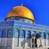 Allah humma salli 'ala Muhammed Ya Rabi salli 'alayhi wa sallim