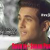 Tumi Robe Nirobe _new Version Of Rabindra Sangeet (Www.GhtonMp3.coM)