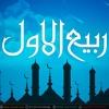 Allah hu Allah hu Allah