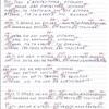 Enrico Carouzo vs Anta - Greek lyrics by Aris Adanis