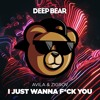 Avila & Zigrov - I Just Wanna F*ck you [Free Download]