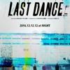 (Unknown Size) Download Lagu Last Dance - BIGBANG Mp3 Gratis