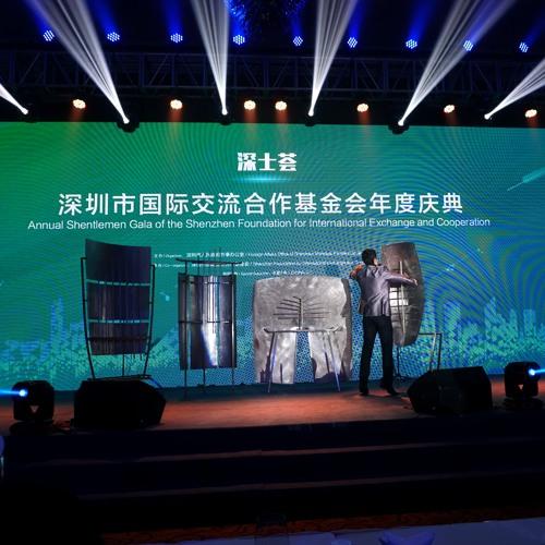 CONCIERTO ESCULTURA SONORA [ShenZhen, China][17XI2016]