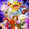 Digimon Data Squad - Vem Comigo (Daniel Quirino)