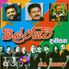 ALL RIGHT - LIVE AT DALUPATHA 2016 - FULL SHOW - MP3