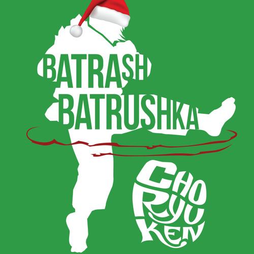 Batrashbatrushka #097: Parálisis permanente