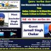 Davinder Singh Naal Jarnail Singh Chakar, Galbaat Visha, Kyo Ghat Reha Smajik Mel- Jol