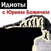 01. Упакованное дерьмо. Кое-что о «художественных практиках» украинской власти