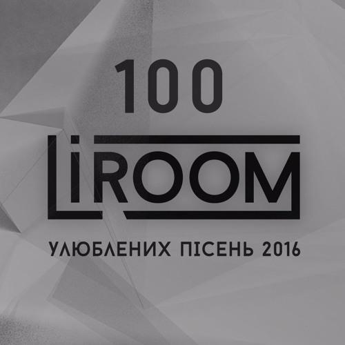 100 улюблених українських пісень 2016
