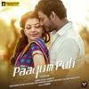 Puli Puli Paayum Puli (KuttyWap.com)