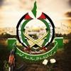 غيظ إسرائيل وادعم حماس - جديد فريق الوعد - حماس 29