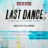 Last Dance- Big Bang(ComeBack)
