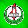 وعدك عالراس وعالعين - الكتلة الإسلامية في جامعة بيرزيت 2016 - غرباء للفن الإسلامي