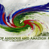 Adoumnach ayrekh-Houssa 46