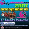 37 - BUDUNE - videomart95.com - Bachi Suzan