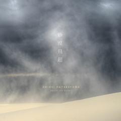CHIHEI HATAKEYAMA - Energy (from 'Above the Desert' CD)