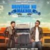 Driveran Nu Makhol - Sarthi K (Remix)