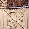 Download ياهيه في ذمتي ذمة - محمد آل مسعود Mp3